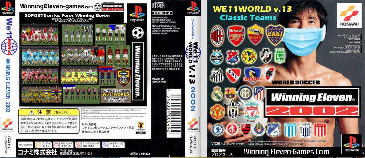 [Image: We11World-v13-cover-psx.jpg]