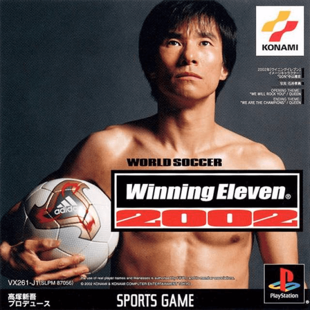 [Image: winning-eleven-2002.png]