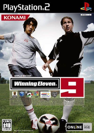 [Image: winning_eleven_9.jpg]