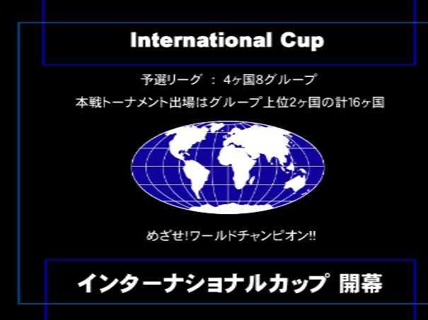 [Image: we2002-international-cup-.jpg]