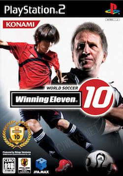 [Image: winning-eleven-10-cover.jpg]